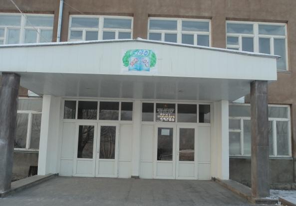 Մալիշկայի թիվ 1 միջն. դպրոց